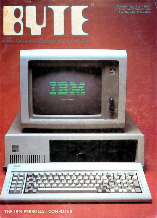 pc ibm byte magazine